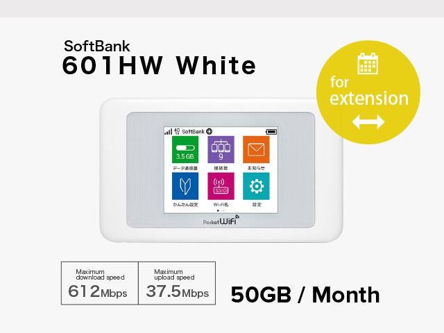 Extension [ 1 Month ( 15 Days~31 Days ) ] SoftBank 601HW WHITE