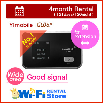 [4 Months (121 Days) Extension] Y!mobile GL06P